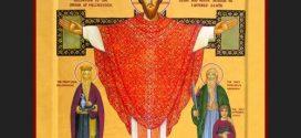 Yesus, Sang Imam Besar