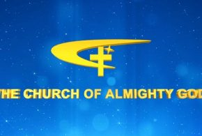 <strong>Ajaran Sekte <em>Eastern Lightning</em> (The Almighty God of Church)</strong>